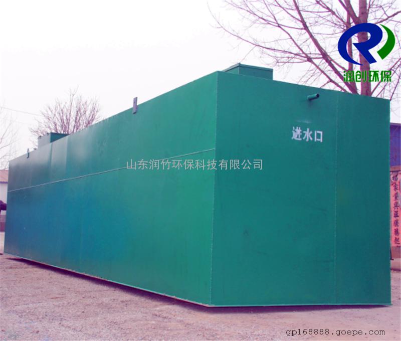 日处理50吨地埋式洗衣房污水处理设施
