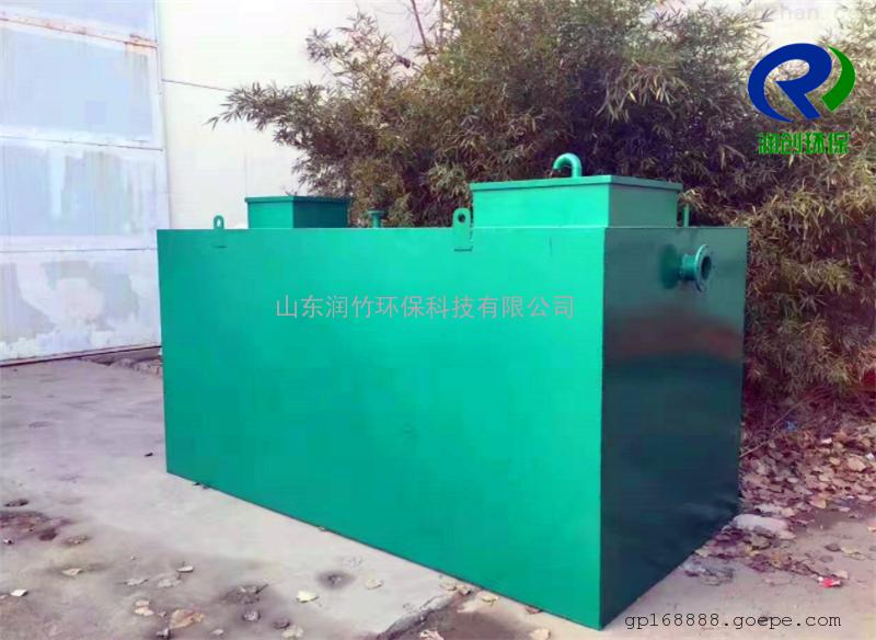 每天30吨地埋式洗衣房污水处理设备