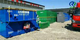日处理40吨地埋式洗涤厂污水处理设备