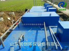 日处理100吨地埋式洗涤厂污水处理设备