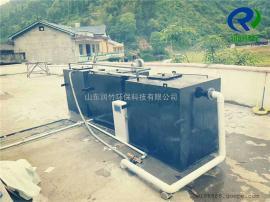 每天50吨地埋式洗涤厂污水处理设备