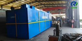 日处理30吨地埋式洗涤厂污水处理设备