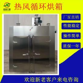 节能型热风循环烘箱恒温干燥箱 工业烤箱 实验室烘干小烘箱