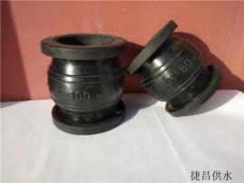 捷昌大翻边橡胶软接头和产品优点的性能