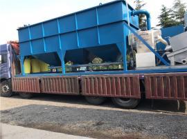 销售斜管沉淀器 污泥厂专用斜管沉淀 斜管沉淀器图片