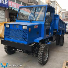 明祥 农用四不像车,四驱车马力大,货箱大小,配置可根据客户定做 490