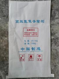 cod去除剂,氨氮去除剂,高效除磷剂,重金属捕捉剂