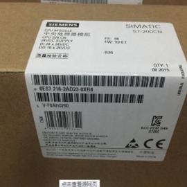 西�T子S7-200CN CPU226,DC/DC/DC,24�入/16�出原�b模�K