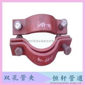 碳钢双螺栓管夹 A5-1基准型双螺栓管夹