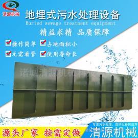 清源生产加工 地埋式污水处理设备 小区污水处理设备