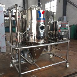山梨酸钾液体烘干LPG系列喷雾干燥机