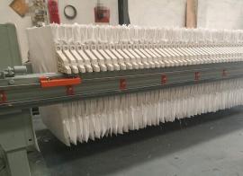 100平方造纸废水压滤机 120平方液压自动保压型压滤机