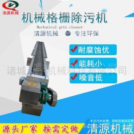 清源加工定做 机械格栅除污机 自来水机械格栅除污机 质量保证