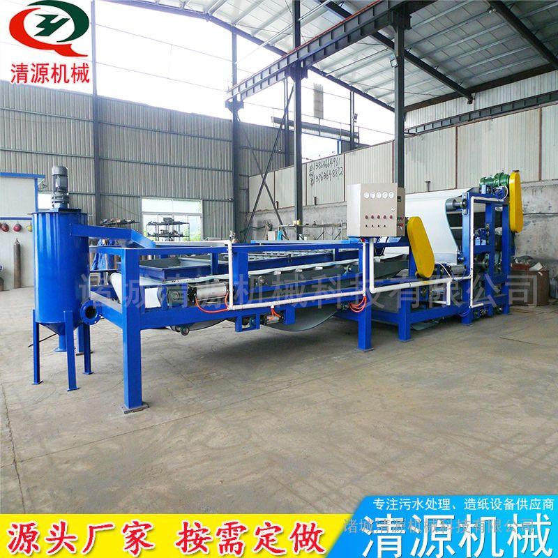 清源定制 洗砂污水处理设备 洗砂场废水处理设备质量保证
