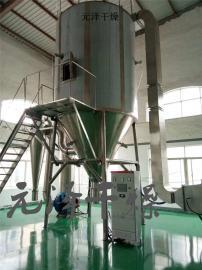 实用型麦芽糖离心喷雾烘干机 麦芽糖喷雾干燥塔效率高