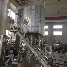 聚丙烯酸酯喷雾干燥机