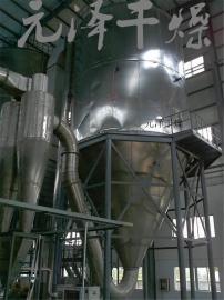 代乳粉专用离心喷雾干燥塔 代乳粉专用喷雾烘干设备