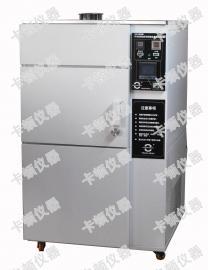 ASTM D4693汽����S承��滑脂低�剞D矩�y定器