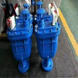 污水清水复合式高速排气阀不锈钢