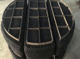 钛除雾器 带格栅 蒸发塔汽液分离 钛丝网除雾器