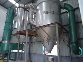 硬脂酸镁专用闪蒸干燥机 热销全套高品质旋转闪蒸干燥设备