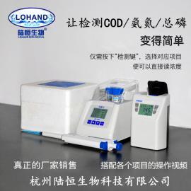 便携式污水cod检测仪氨氮总磷测试化学需氧量测定消解仪LH-C3