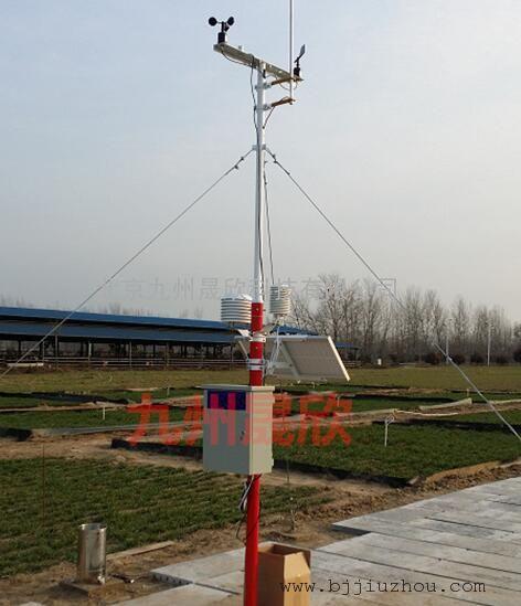 地面气象监测站、地面自动气象站