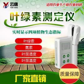 植物叶绿素测定仪原理,叶绿素测定仪YT-YA