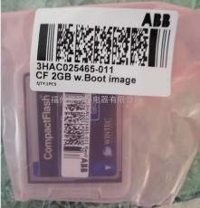 3HAC046502-003机械人模块 ABB机械人3HAC046483-004