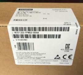 S7-200,EM223 数字量输入/输出模块32输入 24V DC/32输出继电器