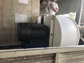 PVC塑料风机/防腐塑料风机