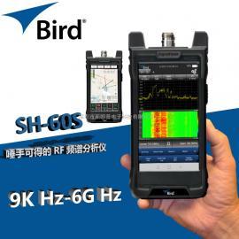 Bird SH-60S 6G手持�l�V分析�x