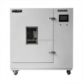甲醛VOC环境箱