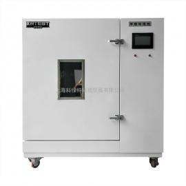 甲醛VOC释放量环境箱