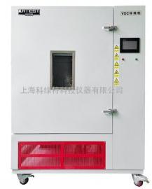 建材家具甲醛VOC环境箱