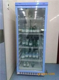 37℃液体保温箱(冲洗液)
