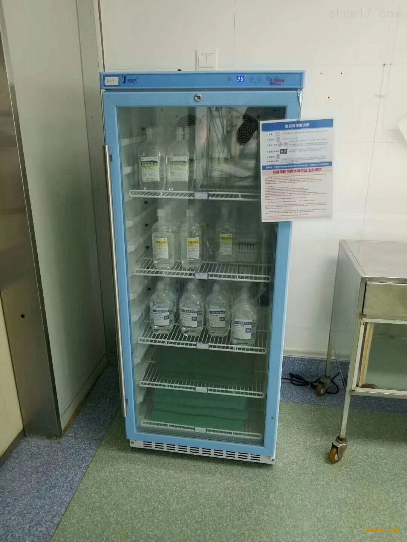溶解结晶甘露醇的机器