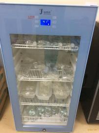 医院药水37度加温柜