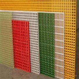 玻璃钢格栅耐寒*生产