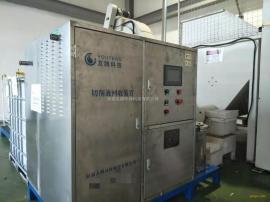 优质切削液回收净化装置