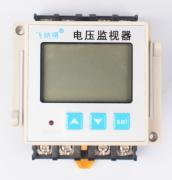 飞纳得过欠压电压监视器 三相电压保护器JFY-5-1易调试