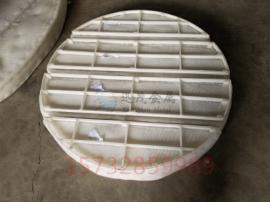 聚丙烯PP丝网除沫器 定做 四氟材质丝网除雾器 超厚高效型