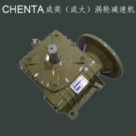 成大CHENTA��C成大����U�p速�C ASM-50~135