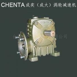 成大蜗轮蜗杆减速机 ASN-100~135