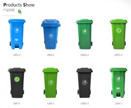 塑料垃圾桶,环卫脚踩垃圾桶,户外分类垃圾桶