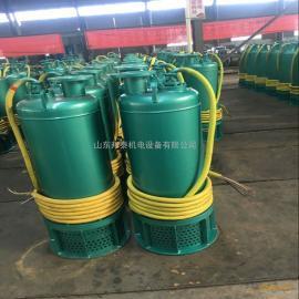 BQS40-10-3kw矿用排水排污泵安泰泵业大流量防爆潜水电泵