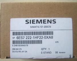 西门子6ES7222-1HF22-0XA8型号及参数详解