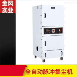 超强吸力电子脉冲反吹工业集尘机 脉冲集尘器