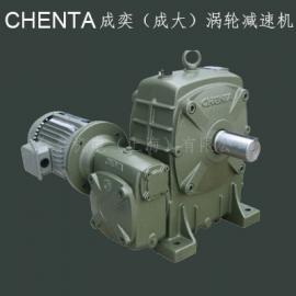 CHENTA 成奕(成大)����U�p速�C ASF-50/80~80/135