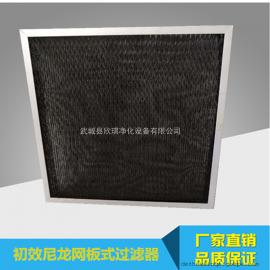 信贝机组防尘网 黑色空调过滤网 尼龙网初效过滤器XBL-N
